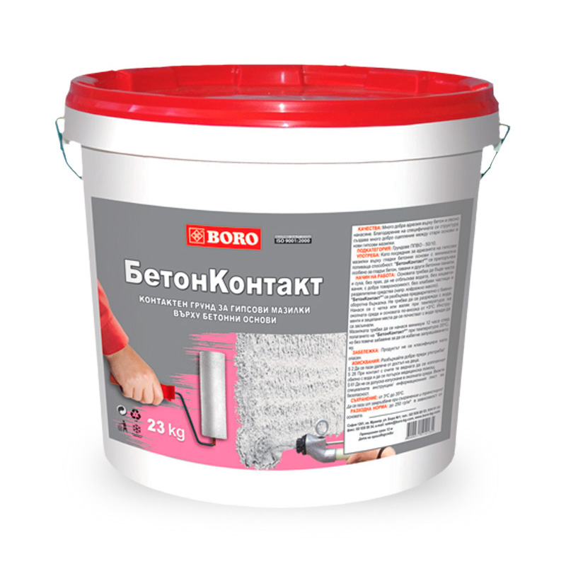 Бетон онлайн бк рассчитать объем бетона