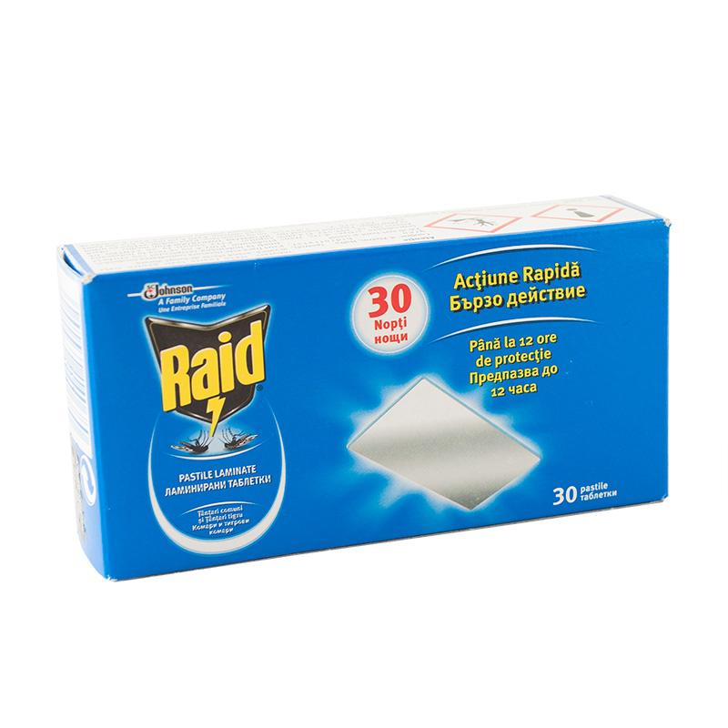 таблетки от гельминтов для детей