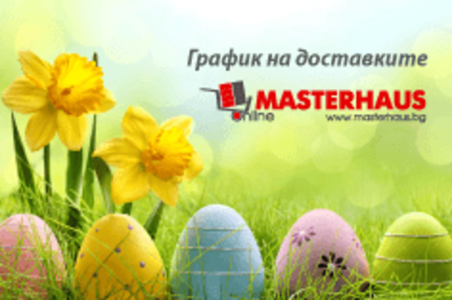 easter-novina-mini_496x330_crop_478b24840a